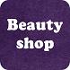 Салон красоты by app-perm