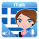 iTalk Greek by iTalk Learning Languages