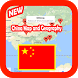 China Map and Geography