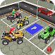 ATV Quad Bike Parking games by Door to apps