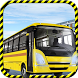 City School Bus : Pick N Drop by King Army Action and Simulation Games