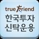 펀드베테랑 by Korea Investment Management Co., Ltd.