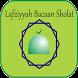 Lafziyyah Bacaan Sholat by RaSalFa