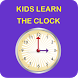 Kids Learn The Clock by MOBILCERDAS.COM