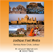 Jodhpur Fast Media by Sutantu Solutions LLP
