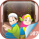 Hafiz Series : Al A'la by Salman and Sofia