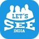 Let's See! North East India by Let's See India!