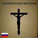 католические молитвы by jdmdeveloper