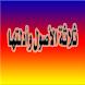 عبدالرزاق البدر شرح ثلاثة الأصول وأدلتها by bebo khwaja