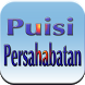 Puisi Persahabatan by Leboy Developer