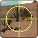 Deer Hunting in Desert 2017 by MARTIL Games
