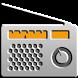 Просто Радио онлайн by A-lab