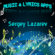 Sergey Lazarev Songs Lyrics by DulMediaDev