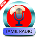 Tamil Fm Radio by dev up