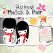 Dokuyi Match & Pair by IEC Play