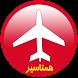 Hamta724 by Flight Reservation