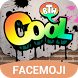 Cool Sticker With Graffiti Style For Snapchat Word by Emoji Sticker & GIF for keyboard