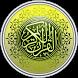Al Quran dan Terjemahan by ARWEN studio