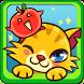 Q Kitty Garden by 推薦人氣熱門免費遊戲