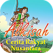 Alkisah Cerita Rakyat by Gugusan Ilmu