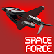 Sun! Space Strike rising Force by HeatOnHead studio