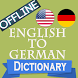 English to German Dictionary & Translator Offline by Dictionary Offline