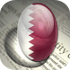 Qatar Newspapers by shamsedine792