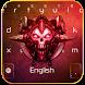 Death Skull Keyboard Theme by Super Keyboard Theme