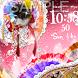 KiraKiraHeart(ko812) by STACK inc.