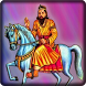 Baba Mohan Ram Bhajans by Spiritual