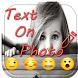 Text on SELFIE by yagrltd