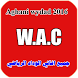 Aghani Wydad 2016 by Moha apps 05
