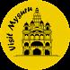 Visit Mysuru by SafeWheels Group
