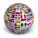 World Flags Quiz by Atıf Canberk Ezan
