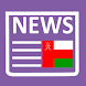Oman Newspapers by Country Newspaper All Free HQ