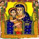 The Ethiopian Synaxarium by Patristic Publishing