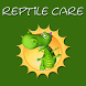 Reptile Care by GAP Web Agency Ltd