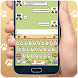 Keyboard - Lovely Puppy cute Free Emoji Theme by Kika Free Theme for Android