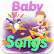 Baby Songs - Children Songs by Learning Songs for Kids