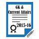 GK and Current Affairs 2017 by Live Apps Hub