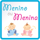 Menino ou Menina by Jefs