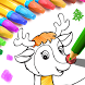 Christmas Colouring Book by Kid Game Studio