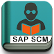 Learn SAP SCM Offline by Free Tutorials
