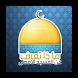 ماذا تعرف عن المسجد الاقصى by mohamad.ibrahem