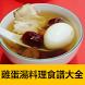 雞蛋湯料理食譜大全