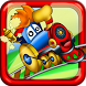 Kids Game Andy The Magic Train by SkyHopeStudios