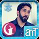 Nouman Ali Khan Short Lectures by AMTeam