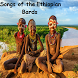 Songs of the Ethiopian Bards by Breezy Apps