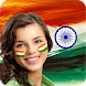 Republic Day Photo Frame 2018 by gritsolution