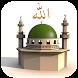 Namaz Vakitleri - Prayer Times by MBH